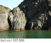 Купить «Железные скалы», фото № 107000, снято 28 сентября 2007 г. (c) Корчагина Полина / Фотобанк Лори