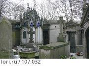 Купить «Семейные склепы на кладбище Пер Лашез в Париже, франция», фото № 107032, снято 26 февраля 2006 г. (c) Harry / Фотобанк Лори