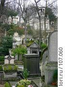 Купить «Печальный пейзаж кладбища Пер Лашез, Париж, Франция», фото № 107060, снято 26 февраля 2006 г. (c) Harry / Фотобанк Лори