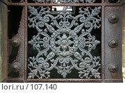 Купить «Вход в могильный склеп на кладбище Пер Лашез в Париже, Франция», фото № 107140, снято 26 февраля 2006 г. (c) Harry / Фотобанк Лори