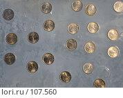 Купить «Замороженные деньги», фото № 107560, снято 3 февраля 2007 г. (c) Ivan I. Karpovich / Фотобанк Лори