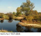 Осенний поворот. Стоковое фото, фотограф Игорь Паршин / Фотобанк Лори