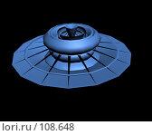 Купить «Неопознанный летающий объект, 3D», иллюстрация № 108648 (c) Терентьев Влад / Фотобанк Лори