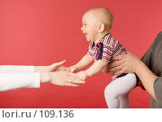Купить «Семья», фото № 109136, снято 8 мая 2007 г. (c) Валентин Мосичев / Фотобанк Лори