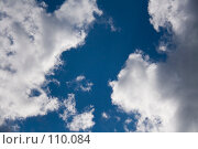 Купить «Небо», фото № 110084, снято 8 июня 2007 г. (c) Coler / Фотобанк Лори