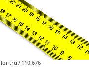 Купить «Измерение диагонали», фото № 110676, снято 3 ноября 2007 г. (c) Анатолий Теребенин / Фотобанк Лори