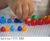 Купить «Игры в мозаику», фото № 111160, снято 1 августа 2007 г. (c) Ольга Хорькова / Фотобанк Лори