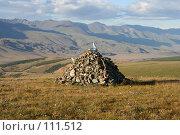 Купить «Тува: Обо стоит на всех перевалах и высотах», фото № 111512, снято 28 июля 2006 г. (c) Александр Гершензон / Фотобанк Лори