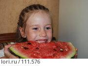 Ребенок ест арбуз. Стоковое фото, фотограф Елена Бринюк / Фотобанк Лори