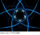 Купить «Пересечения», иллюстрация № 113928 (c) Вадим Пономаренко / Фотобанк Лори