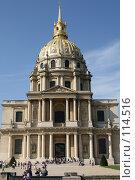 Купить «Дворец Инвалидов.Париж», фото № 114516, снято 6 января 2005 г. (c) Михаил Мандрыгин / Фотобанк Лори