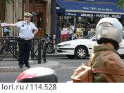 Купить «Регулировщица движения. Париж», фото № 114528, снято 7 января 2005 г. (c) Михаил Мандрыгин / Фотобанк Лори