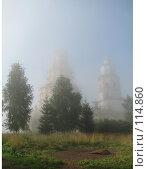 Купить «Утро туманное...», фото № 114860, снято 31 июля 2007 г. (c) Алембатров Алексей / Фотобанк Лори