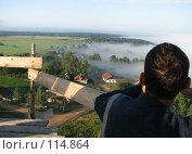 Купить «Туман уходит...», фото № 114864, снято 29 июля 2007 г. (c) Алембатров Алексей / Фотобанк Лори