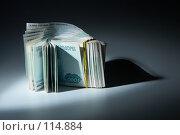 Купить «Пачка денег : теневые доходы», фото № 114884, снято 12 сентября 2007 г. (c) Ирина Мойсеева / Фотобанк Лори
