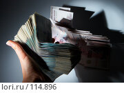 Купить «Теневые доходы», фото № 114896, снято 12 сентября 2007 г. (c) Ирина Мойсеева / Фотобанк Лори