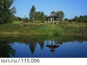 Отражение. Стоковое фото, фотограф Чумилин Леонид Александрович / Фотобанк Лори
