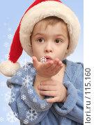 Купить «Мальчик дует на белые снежинки на руке», фото № 115160, снято 9 ноября 2007 г. (c) Останина Екатерина / Фотобанк Лори