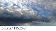 Купить «Вид на кучевую облачность с высоты полета», фото № 115248, снято 9 августа 2006 г. (c) Владимир Мельников / Фотобанк Лори