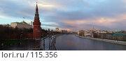 Купить «Москва после грозы. Вечер.», фото № 115356, снято 2 мая 2003 г. (c) Юрий Назаров / Фотобанк Лори