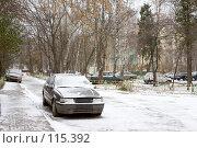 Купить «Московский двор. Первый снег.», фото № 115392, снято 12 ноября 2007 г. (c) Солодовникова Елена / Фотобанк Лори