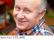 Купить «Портрет пожилого мужчины», фото № 115444, снято 7 января 2007 г. (c) Сергей Старуш / Фотобанк Лори
