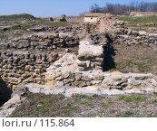 Купить «На территории археологического музея-заповедника Танаис», фото № 115864, снято 22 февраля 2007 г. (c) Борис Панасюк / Фотобанк Лори