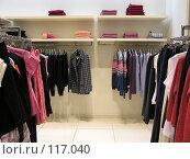 Купить «Магазин одежды», фото № 117040, снято 29 апреля 2006 г. (c) Losevsky Pavel / Фотобанк Лори