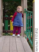 Купить «Девочка на площадке», фото № 117812, снято 5 сентября 2005 г. (c) Ольга Сапегина / Фотобанк Лори