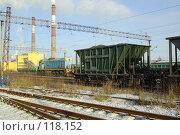 Купить «Качканарский ГОК, локомотив и вагон окатышей», фото № 118152, снято 14 ноября 2007 г. (c) Дмитрий Лемешко / Фотобанк Лори