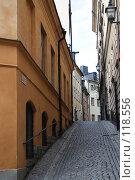 Купить «Стокгольм. Старая улочка.», фото № 118556, снято 30 сентября 2007 г. (c) Сергей Лисов / Фотобанк Лори