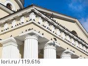 Купить «Голуби на центральном соборе г. Кишинева», фото № 119616, снято 26 декабря 2006 г. (c) Сергей Старуш / Фотобанк Лори