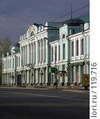 Купить «Омск-солнечный», фото № 119716, снято 13 мая 2006 г. (c) Derinat / Фотобанк Лори