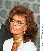 Купить «Софи Лорен», фото № 119736, снято 20 мая 2005 г. (c) Vasily Smirnov / Фотобанк Лори