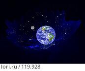 Купить «Земной шар в колыбели», фото № 119928, снято 29 октября 2006 г. (c) Кучкаев Марат / Фотобанк Лори