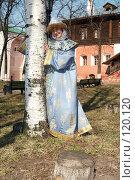 Купить «Девушка в старинном национальном наряде», фото № 120120, снято 30 апреля 2006 г. (c) Александр Максимов / Фотобанк Лори