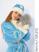 Купить «Снегурочка с новогодней мишурой», фото № 120212, снято 11 ноября 2007 г. (c) Евгений Батраков / Фотобанк Лори
