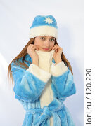 Купить «Снегурочка», фото № 120220, снято 11 ноября 2007 г. (c) Евгений Батраков / Фотобанк Лори