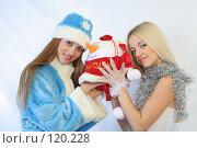 Купить «Снегурочка и Снежинка с подарком», фото № 120228, снято 11 ноября 2007 г. (c) Евгений Батраков / Фотобанк Лори