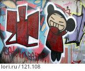 Купить «Граффити на стене гаража», фото № 121108, снято 26 мая 2018 г. (c) Людмила Жмурина / Фотобанк Лори