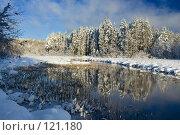 Зимний пейзаж с рекой. Стоковое фото, фотограф podfoto / Фотобанк Лори