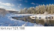 Купить «Зимний пейзаж с рекой», фото № 121188, снято 7 апреля 2020 г. (c) podfoto / Фотобанк Лори