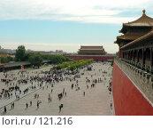 Купить «Китай. Пекин. Запретный город.», фото № 121216, снято 14 декабря 2017 г. (c) Вера Тропынина / Фотобанк Лори