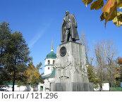 Купить «Иркутск. Памятник Колчаку», фото № 121296, снято 3 октября 2007 г. (c) Любовь Веселова / Фотобанк Лори