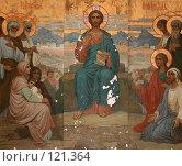Купить «Фреска на стене храма.Новый Афон, Абхазия.», фото № 121364, снято 9 августа 2007 г. (c) Игорь Дашко / Фотобанк Лори