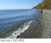 Байкал, юный рыбак. Стоковое фото, фотограф Любовь Веселова / Фотобанк Лори