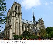 Купить «Париж. Собор Парижской богоматери. Южный фасад», эксклюзивное фото № 122128, снято 29 апреля 2007 г. (c) Виктор Тараканов / Фотобанк Лори