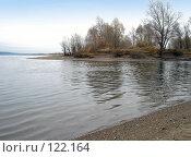 Купить «Осенний берег», фото № 122164, снято 24 октября 2007 г. (c) Алексей Щербаков / Фотобанк Лори