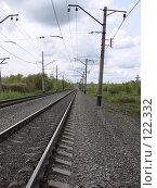 Купить «Долгий путь», фото № 122332, снято 20 мая 2007 г. (c) Derinat / Фотобанк Лори