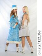 Купить «Блондинка и Снегурочка», фото № 122368, снято 11 ноября 2007 г. (c) Евгений Батраков / Фотобанк Лори